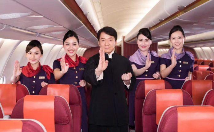 國泰確認正洽購香港快運 環球新聞時訊報
